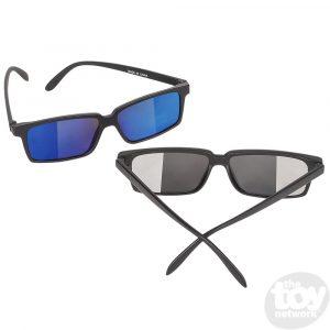 Look Behind Spy Glasses